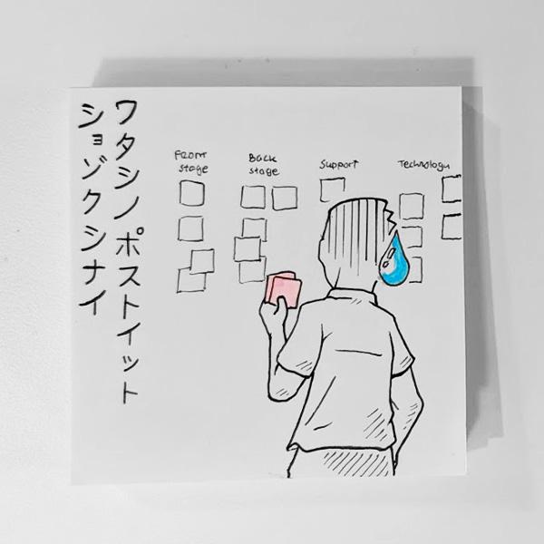Post-it sketches mini-series